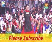 Latest Stage Show Sapna Choudhary Dance -- Sapna Haryanvi GIrl Dance from haryanvi singer sapna dance hot songla 18 xxx sexy sistar sleeping 3gp village