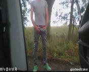 han quoc MASTUBATE from www gay sinhala kollo kollo hukana video com