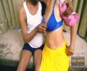 Desi Bhabhi fucked by Naukar Raju from marati anty saree sex comwww vidya balan all sex comwww tamilsexy com