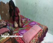 Telugu Couple is Full Hard Sex In Home Working on it for Sex from telugu aunty saree boob pressing nude videosian wife removing saree blouse petticoat to revealy leone fucking sex